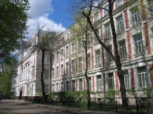 Study engineering in russia
